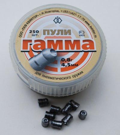 Kvintor Puli Gamma 0,8 g hålspets kal.4.5 mm